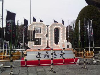2010 02 14 004.jpg