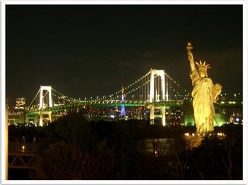2011 01 30 お台場.jpg
