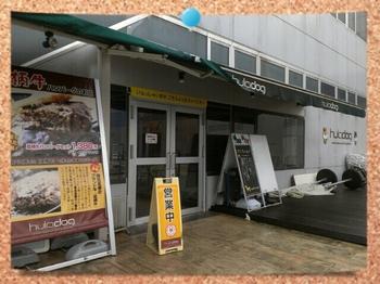 20140810足柄ドックカフェ.jpg