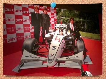 ドリボレースカー.jpg