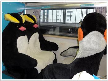旭山動物園号ペンギン座席.jpg