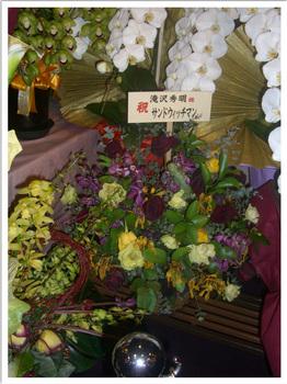 滝沢革命2011 01 14 2.jpg