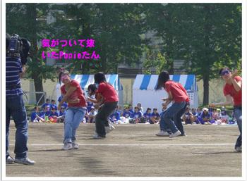 笑顔2009 09 09.jpg