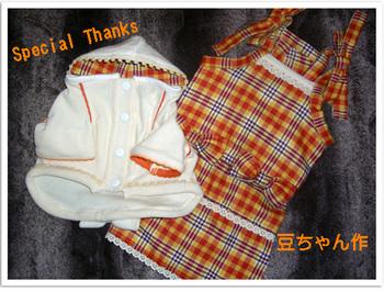 豆ちゃん作2008 10 31 019.jpg