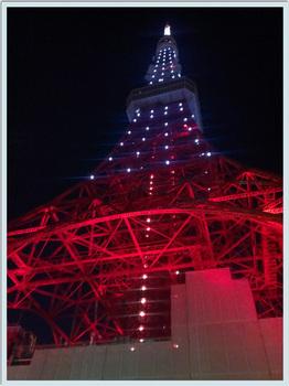 20140914東京タワー.jpg